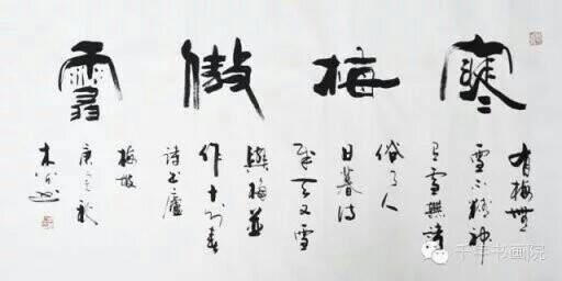 七律 琴棋书画诗酒茶