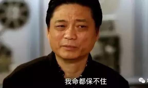 网络惊现:崔永元绝命书——假如我倒下