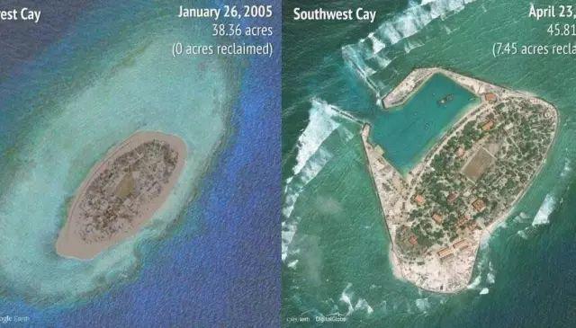 南威岛总面积约29