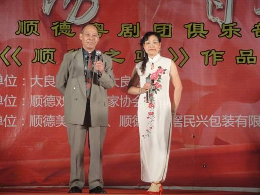 29、2012年11月11日晚卢成伟先生自费在顺德大良美居中心组织自创