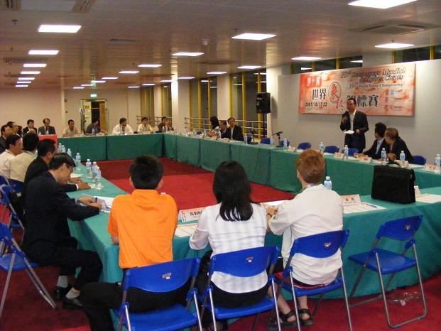 第十届世界象棋锦标赛抽签仪式缜密举行!图片